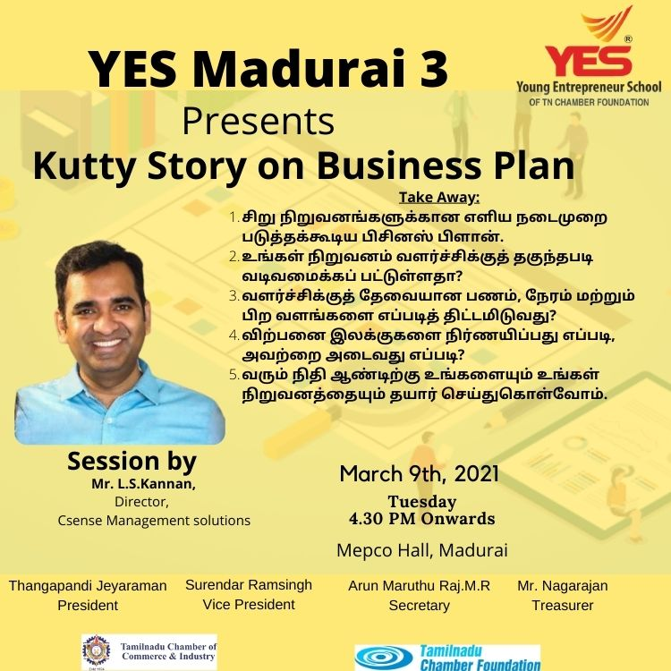 CSense Kutti Story on business plan
